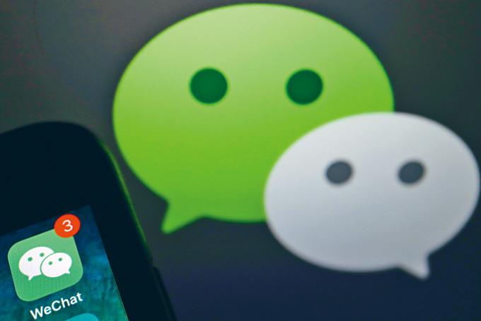 美法院駁回司法部對WeChat的禁令。