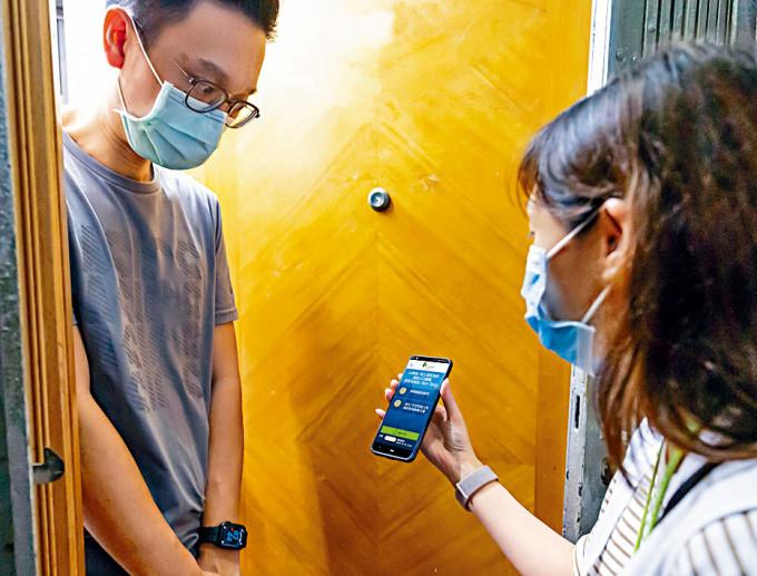 市建局調查員到訪住戶單位時,可出示「健康碼」上顯示的資訊。