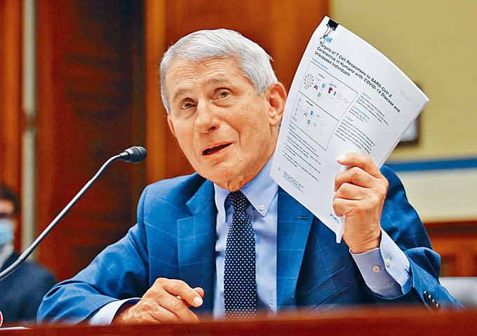 福奇七月出席眾議院新冠肺炎危機聽證會。