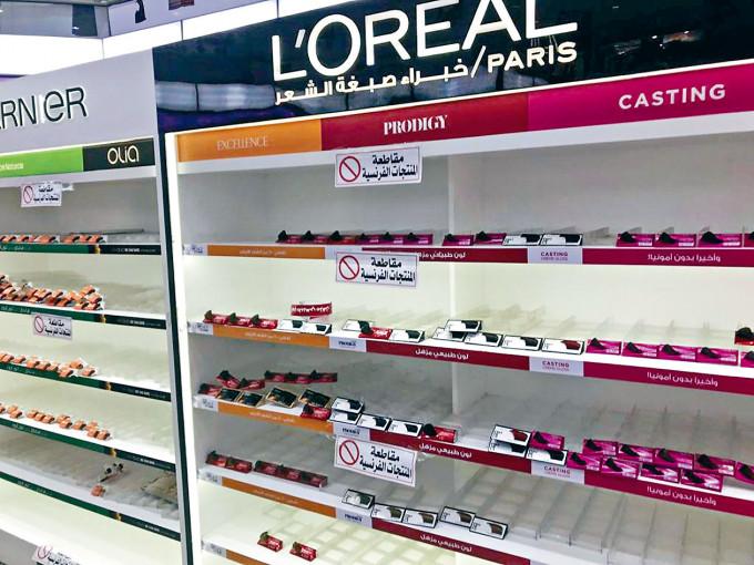 科威特有商店杯葛法國貨,把法國品牌的貨架清空。