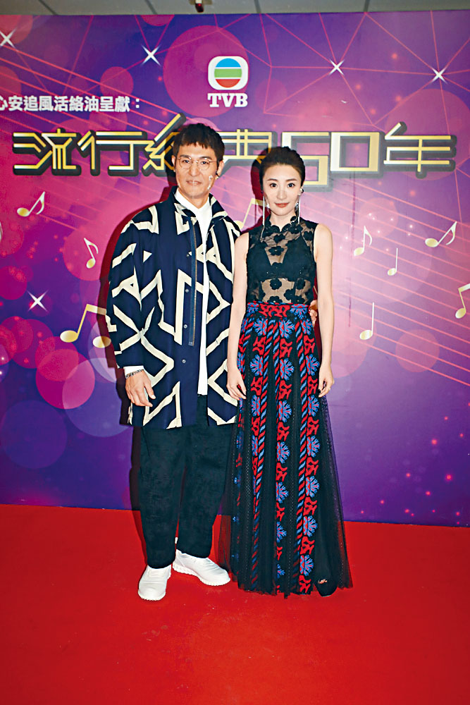 陳展鵬、林夏薇齊為《流行經典50年》錄影。