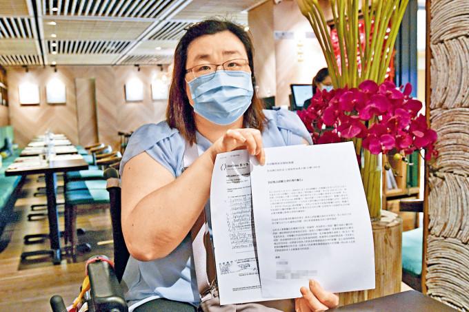 病人黃碧蓮因險失保費事件已向去信醫委會投訴。