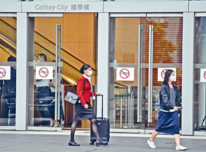 國泰要求留任員工於十一月四日前,簽署新合約,接受減薪等條款。