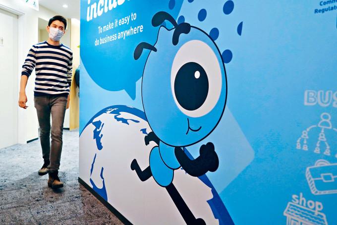 螞蟻進入第二日招股階段,累計錄近三千九百億孖展認購。
