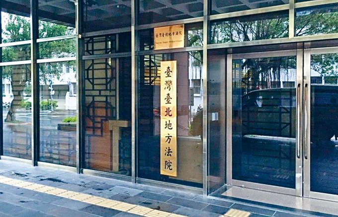 台北地方法院昨天判李宛平監禁一年。