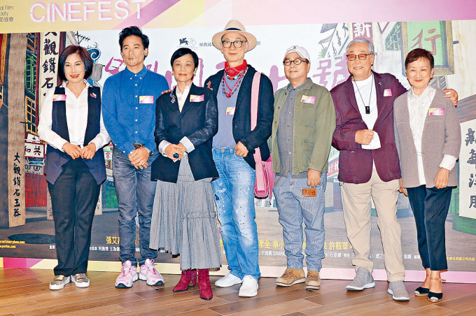 (左起)姚煒、林德信、張艾嘉、楊凡、陳果、曾江、焦姣齊出席首映。