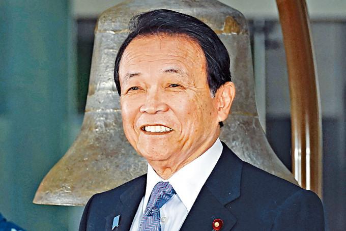 日本財務大臣麻生太郎。