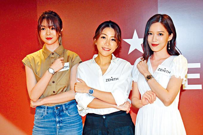 黃芷晴、曾樂彤、彭秀慧齊出席腕表品牌活動。