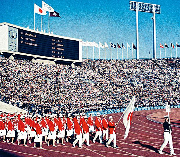 一九六四年東京奧運會日本隊入場。