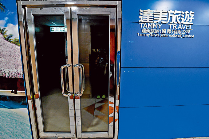 主力辦廣東省短綫團的「達美旅遊」又名「美食之旅」,已告人去樓空。