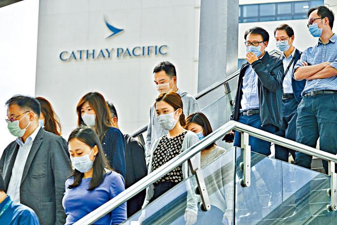 國泰推新約,有得留低的員工也需要大幅減薪。