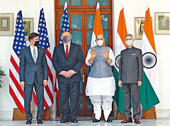 (左起)美國國防部長埃斯珀和國務卿蓬佩奧,與印度國防部長辛格和外長蘇傑生,周二在新德里開會前合照。