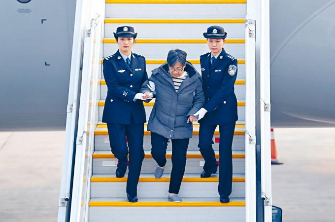 中國在全球追捕潛逃的貪官及經濟犯。圖為頭號嫌犯楊秀珠一六年從美國回國投案。