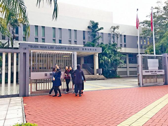 司法機構正準備重用已關閉四年的荃灣法院大樓,處理區域法院案件。
