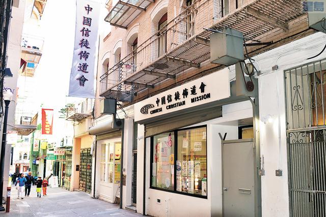 中信福音中心位於三藩市舊呂宋巷八至十四號。