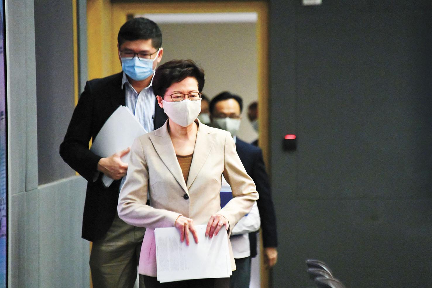 香港特區行政長官 林鄭月娥
