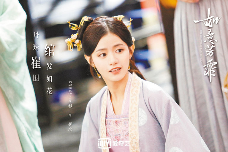 SNH48-姜杉飾演傲慢自大的西河郡主崔綰。 網上圖片
