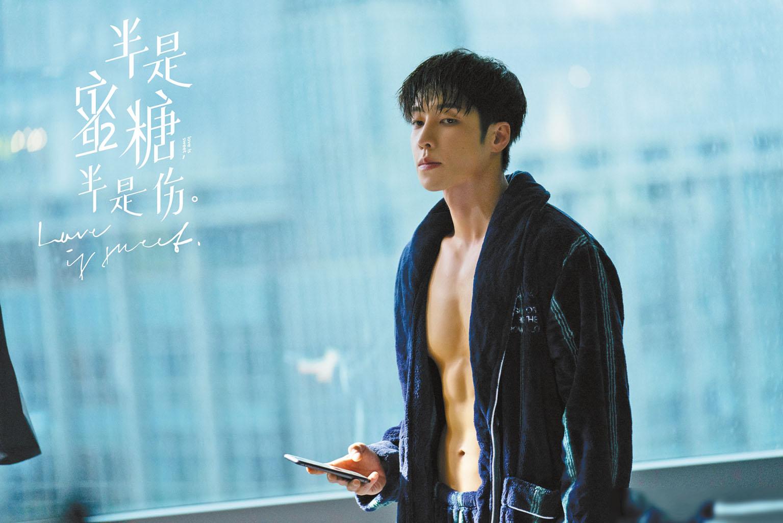 高瀚宇在劇中飾演的杜磊原本是個為贏不擇手段的人。 網上圖片
