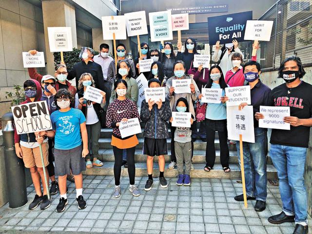 30多位華人學生和家長來到三藩市教育局門前抗議洛威爾高中招生改制。記者徐明月攝
