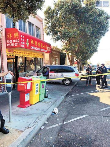 失控的小型客貨車撞向燒臘店。讀者提供