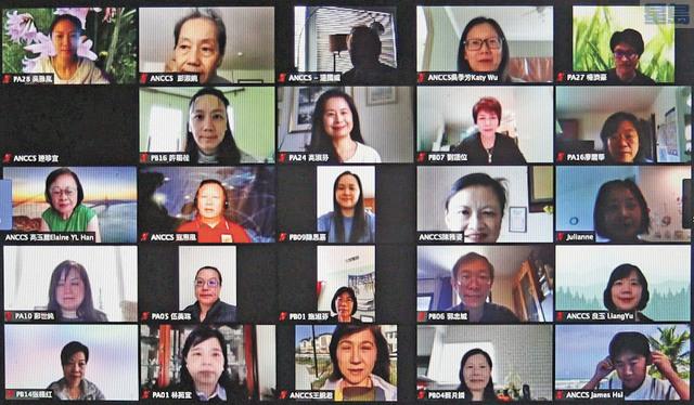 北加州中文學校聯合會在線上舉行2020年行政營。記者王慶偉截屏