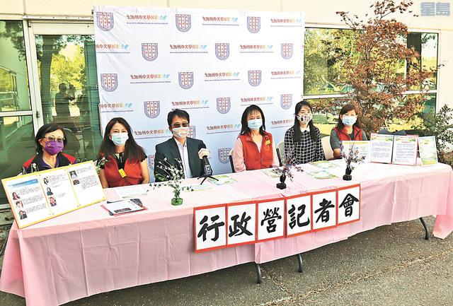 中校聯合會宣佈25日舉辦行政營。記者王慶偉攝