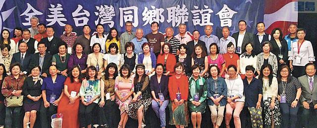 全美台灣同鄉聯誼會發表「反對獨裁體制,捍衛新聞自由」聲明。資料圖片