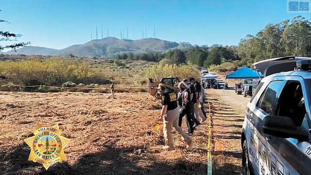 聖馬刁縣警局人員在發現骸骨的地方展開搜查。取自推特