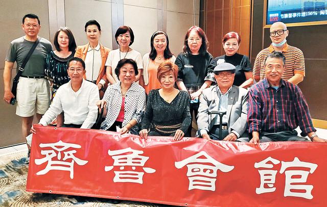 齊魯會館10月18日舉行理事會。齊魯會館