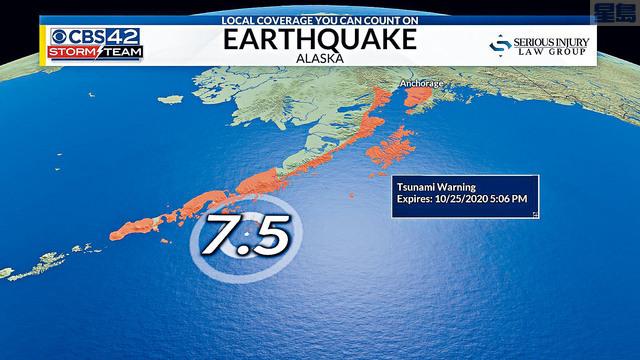 ■阿拉斯加半島沿岸海域發生7.5級地震,震央位於小鎮桑德波恩特對開92公里,美國國家海嘯預警中心一度發出海嘯警報。  電視屏幕截圖