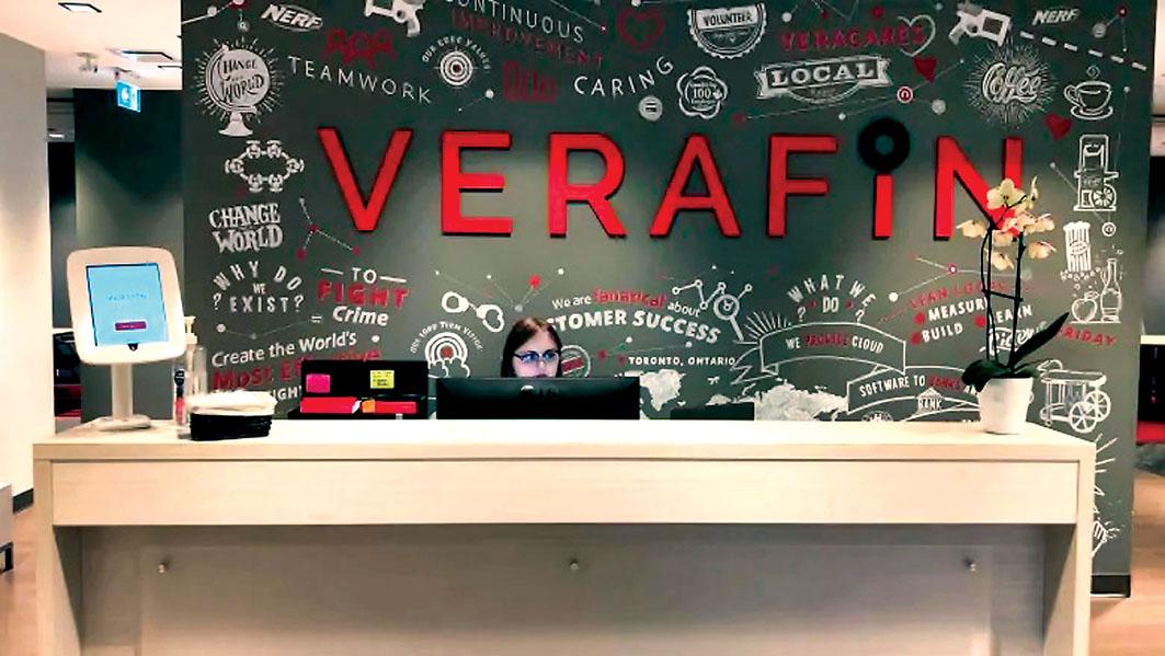 ■Verafin提供反金融詐騙及洗錢服務。CBC