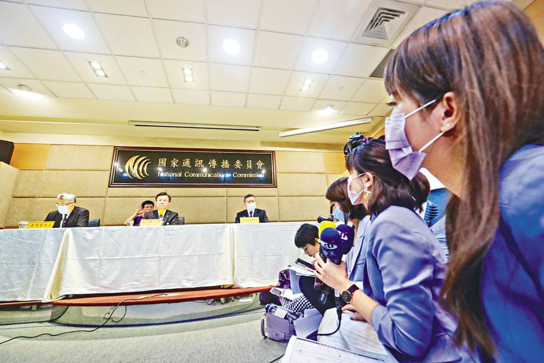 NCC召開記者會,中天派出多名記者參加。