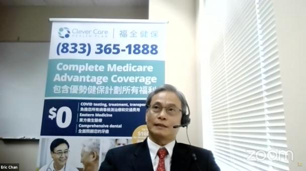 (影音) 星島日報「關懷銀髮族」講座 福全健保談紅藍卡及東方醫療