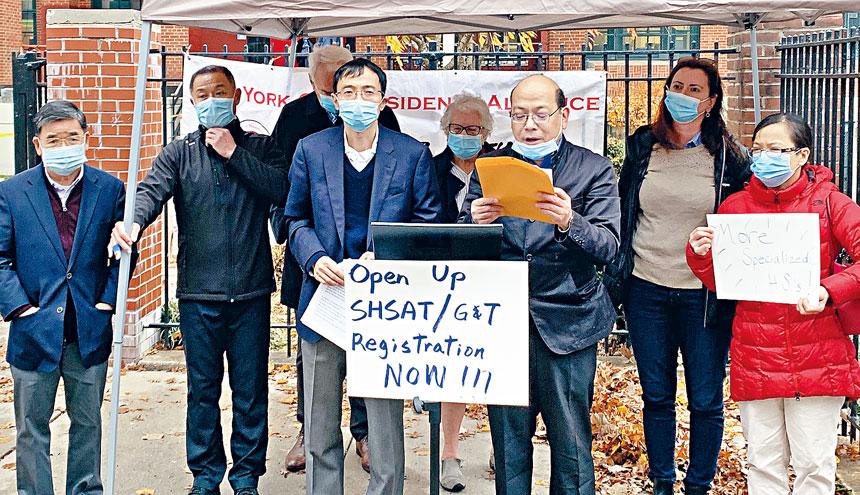 黃友興,臧東慧與紐約市州市民意代表及家長在74初中外集會,高呼不要取消特殊高中考試。