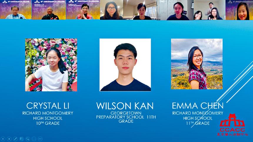 CCACC舉辦在線表彰活動授青少年義工卓越獎。