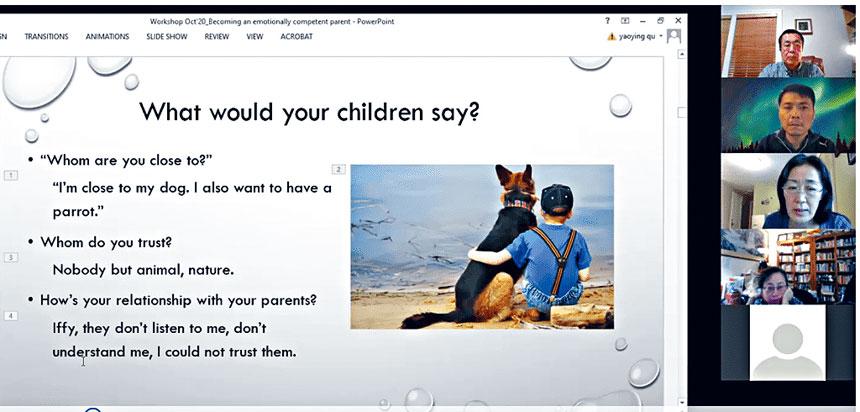 李秋波博士主講:如何改進和青少年子女的溝通交流。