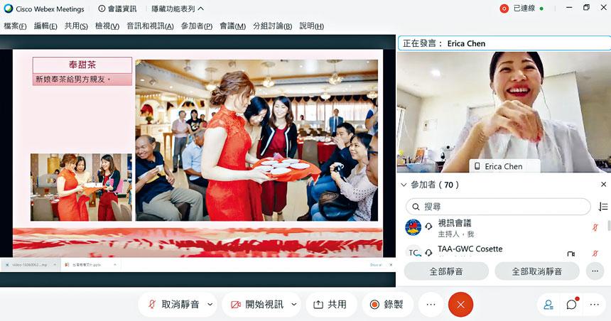 「臺灣流行文化-婚禮篇師陳蕙暄」講分享主持婚禮經驗。