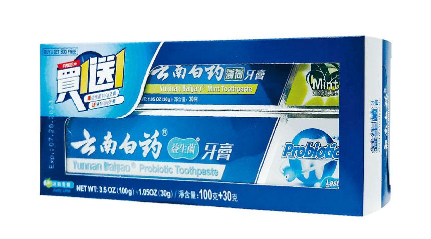 雲南白藥益生菌、薄荷、美白牙膏全新包裝買大送小,性價比極高。