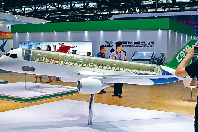 中國商飛公司的C919客機模型。