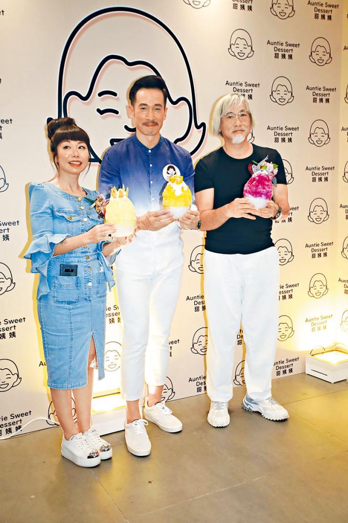 陳豪與戚其義成為甜品店的生意拍檔。