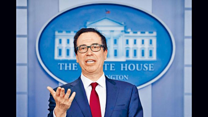 美國財政部長努欽要求聯儲局回撥4000億美元刺激經濟資金,為前景增添不確定。