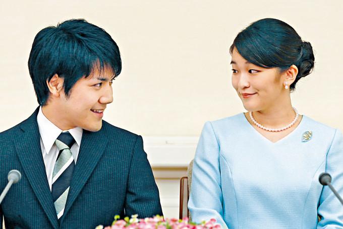 真子公主與小室圭二〇一七年宣布訂婚。