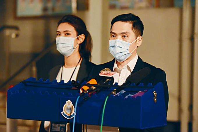 旺角警區任浩賢督察(右)及吳柏慧督察,講述偵破「美人計」犯罪集團過程。