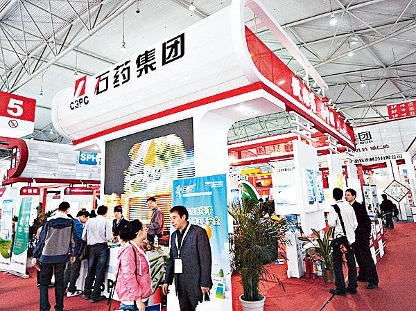 石藥集團首三季純利為35.18億人民幣,按年增25.1%。