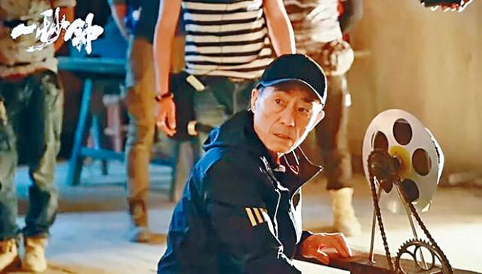張藝謀新戲《一秒鐘》因「技術原因」取消金雞獎首映禮。