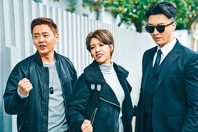 張振朗、蔡思貝、王浩信的「鐵三角」組合無疑是此劇最大看點之一。