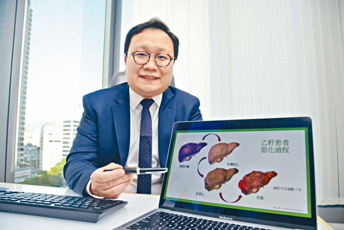 陳偉聰表示,大多數感染病毒性肝炎的病人均沒有症狀。