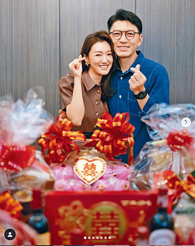 袁偉豪分享過大禮當日的甜蜜照片。