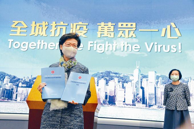 行政長官林鄭月娥將宣讀任內第四份《施政報告》,《報告》沿用天藍色作封面。