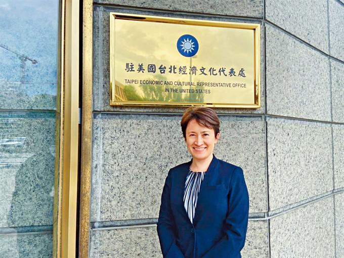 台灣駐美代表處十多人確診,代表蕭美琴被隔離。